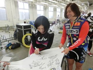 明珍裕子選手 サイン中