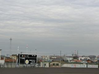 初日の空模様はどんより曇り空