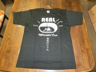 ウイナーズカップ開催記念Tシャツ