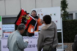 井上薫さん出品・43回高知オールスター参加記念ジャージは最高値を付けました
