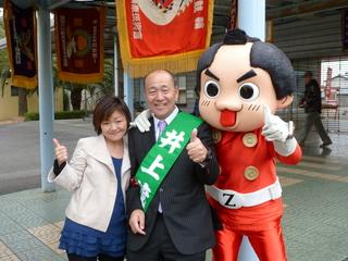 左から茂村香奈さん、井上茂徳さん、銭形くん