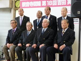 日本名輪会の皆さん