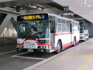名古屋競輪場行き無料バス