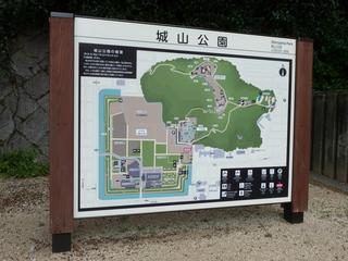 城山公園(松山城)案内看板
