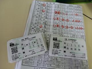 11R 名古屋F�T併売は当たり 高松本場は惜しくもハズレ