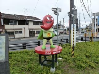 激辛商店街キャラクター「からっキー」