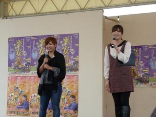 白井美早子選手(左) トークショー