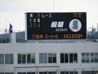 8Rも大波乱! 勘弁して〜!!