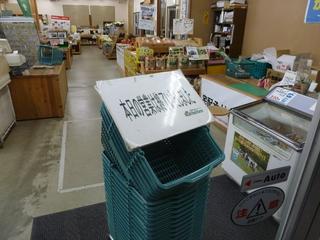 物産販売所「農家市場」はすでに閉店してました