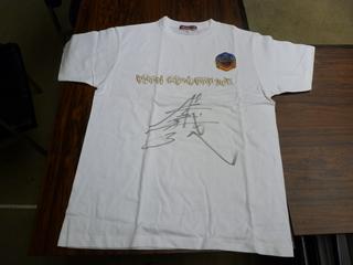 村上義弘選手サイン入り「GP2012」開催記念Tシャツ