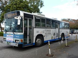 取手競輪 無料バス