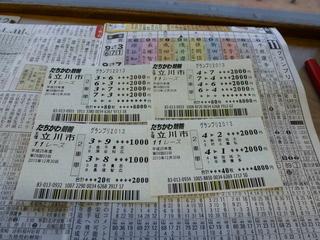 11R GP車券その�@