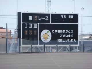 石塚選手 見事なデビュー戦勝利です!