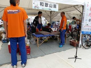 和歌山県チームのピット