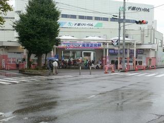 雨がそぼ降る千葉競輪場に到着