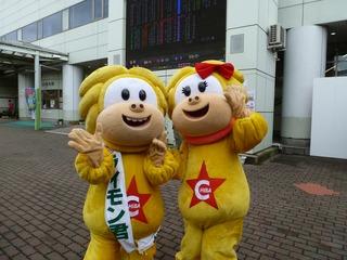 千葉競輪場のマスコットキャラクター「ライモン君」(左)と、恋人の「ライちゃん」(右)