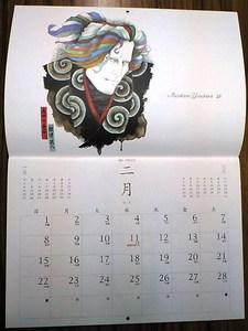 0223kouya(1).JPG