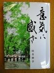 0629tai_san(1).JPG
