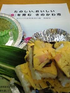 1027kinokawashi4.JPG