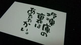 120123_20255911.jpg