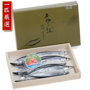 nishide-thumbnail2.jpg