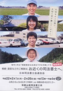 shihoshoshi.jpg