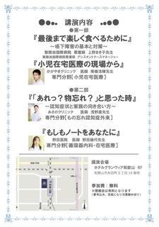 FullSizeRender2.jpg